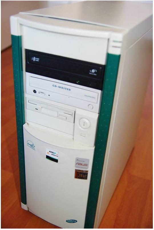 Alter Rechner 3